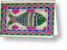 Festive Fish Greeting Card