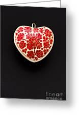Festive Heart Greeting Card