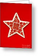 Festive Star Greeting Card