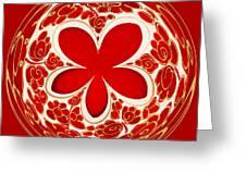Festive Star Bauble Orb Greeting Card