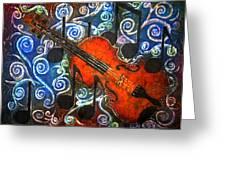 Fiddle - Violin Greeting Card