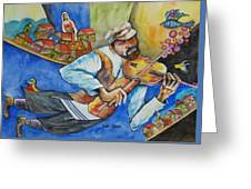 Fiddler On The Roofs Greeting Card