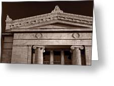Field Museum Of Chicago Bw Greeting Card