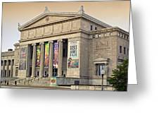 Field Museum South Facade Greeting Card