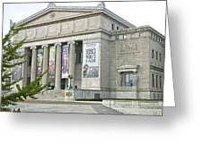 Field Museum Southside Facade Greeting Card
