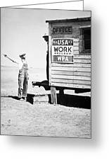 Field Office Of The Wpa Government Agency Greeting Card