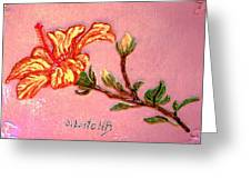Fiery Hibiscus Greeting Card