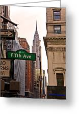 Fifth Ave. Greeting Card