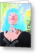Fifth Dimension Is Here Greeting Card by Carolina Liechtenstein