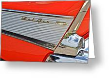 Fifty Seven Chevy Bel Air Greeting Card