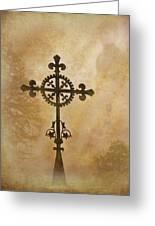 Filigree Cross The Forgotten Series 10 Greeting Card