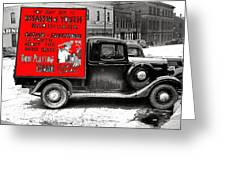 Film Homage Assassin Of Youth 1937 John Vachon Omaha Nebraska 1937-2010  Dwain Espair Greeting Card