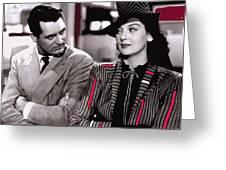 Film Homage Cary Grant Rosalind Russell Howard Hawks His Girl Friday 1940-2008 Greeting Card