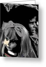 Film Homage Collage Brothers Quay Street Of Crocodiles Black Girl Doll Tucson Arizona 1970-2011 Greeting Card