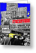 Film Homage Embassy Newsreel Theater 1940 Times Square New York City 2008 Greeting Card