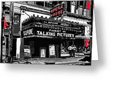 Film Homage Opera House Tucson Arizona Circa 1929-2012 Greeting Card