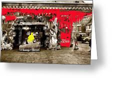Film Homage The Revenge Of Tarzan Criterion Theater Washington Dc. 1920-2010 Greeting Card