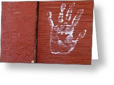 Film Noir Cyril Endfield Lloyd Bridges Try And Get Me 1950 Wall Picacho Arizona 2004 Greeting Card
