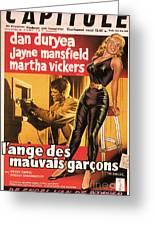 Film Noir Poster  The Burglar Jane Mansfield Greeting Card