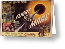 Film Poster Flight To Mars Greeting Card