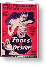 Film Poster Fools Of Desire 1930s Greeting Card