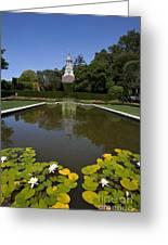 Filoli Garden Pond Greeting Card