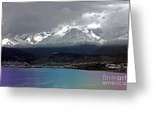 Fin Del Mundo Greeting Card