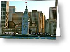 Financial District Lower Market Street San Francisco Greeting Card