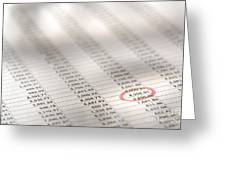 Financial Spreadsheet Greeting Card