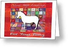 Find The Pony Poster Greeting Card
