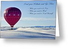 Find Your Solitude Greeting Card
