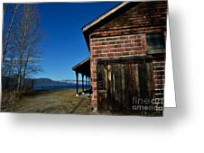 Fintry Andblue Skies IIi Greeting Card