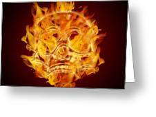 Fire Burning Flaming Skull Greeting Card