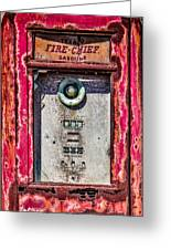 Fire Chief Gas Greeting Card
