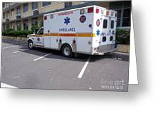 Fire Department Ambulance Greeting Card