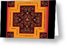 Fire Dragon Celtic Cross Greeting Card