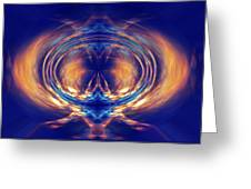 Fire Spin 1 Greeting Card