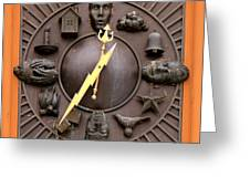 Fire Station Clock Greeting Card