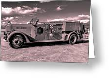 Fire Truck Too Greeting Card
