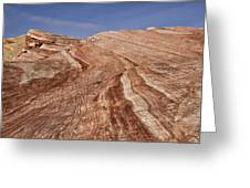 Fire Wave - Valley Of Fire Greeting Card