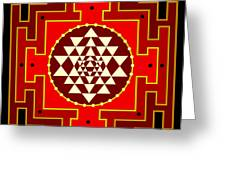 Fire Yantra Greeting Card