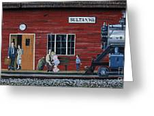 Train Station Mural Sultan Washington 3 Greeting Card