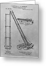 Fireman's Hydraulic Lift Patent Drawing Greeting Card