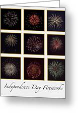 Fireworks - White Background Greeting Card