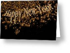 Fireworks 2013 In Elegant Gold And Black Greeting Card
