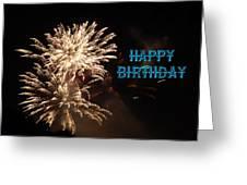 Fireworks Birthday Greeting Card