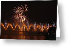Fireworks Fountain Greeting Card