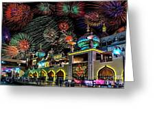 Fireworks Over Atlantic City Greeting Card