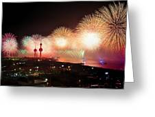 Fireworks Over Kuwait City Greeting Card