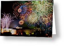 Fireworks Over The Museum Greeting Card